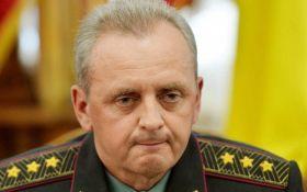 Глава Генштаба рассказал, что заставило Россию отказаться от наступления на Донбассе