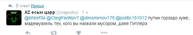Плаття короткувате: в соцмережах висміяли нові фото одіозної чиновниці Путіна (2)
