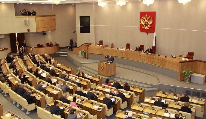 В РФ готовы дать симметричный ответ на введение Украиной виз