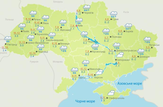 Погода в Украине на понедельник 22 февраля: тепло, местами дожди, температура до +14 (1)