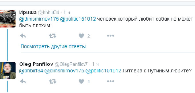 Плаття короткувате: в соцмережах висміяли нові фото одіозної чиновниці Путіна (1)