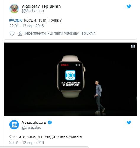 Новые iPhone и Apple Watch: названы цены и дата начала продаж в Украине (2)