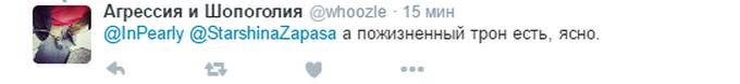 А Путін чого тягне: соцмережі обговорюють рішення глави Таджикистану правити довічно (2)