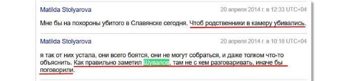 Скандал з українським телеканалом: з'явилися нові викриття (1)