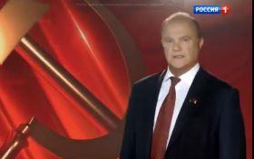 """НАТО оточує, в Україні """"бандерівці"""": в Росії зняли божевільне відео"""
