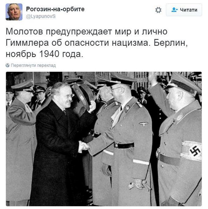 Нахабно брехати - звична справа: соцмережі висміяли слова Путіна про нацизм (4)