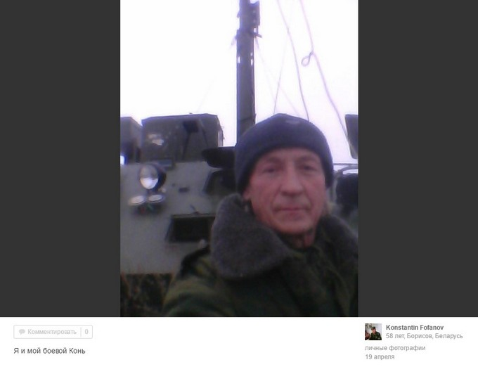 Найманці з Білорусі катаються по Донбасу на російській техніці: опубліковані фото (18)
