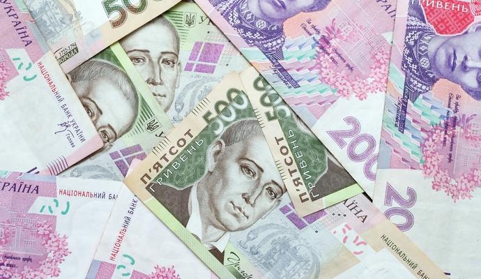 Нацбанк укрепил гривню на уровне 24,52 за доллар