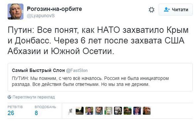 Сьогодні ж не 1 квітня: після виступу Путіна соцмережі вибухнули жартами (5)