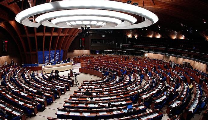 Делегації РФ не буде на січневій сесії ПАРЄ