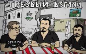 """""""Тверезий погляд"""" на ONLINE.UA - 5 червня о 19:00 (відео)"""