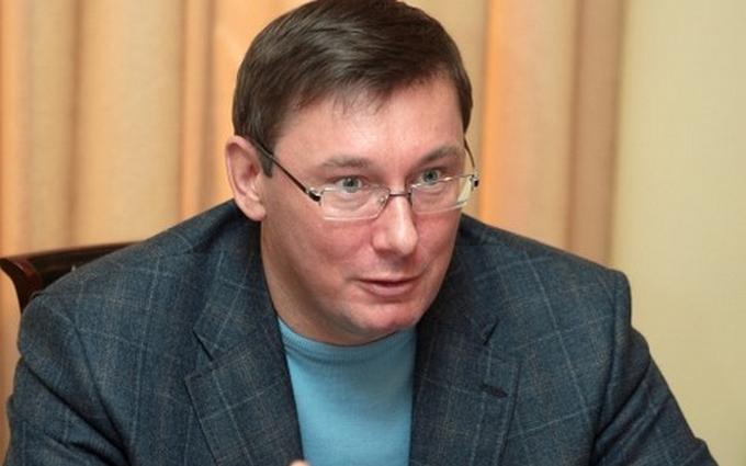 Фракция БПП довольна работой восьми министров - Луценко