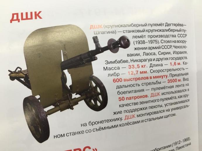 У мережі показали раритетний кулемет, яким воюють на Донбасі: опубліковано фото (1)