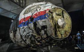 Загибель MH17 на Донбасі: Росія зробила нову заяву