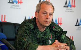 В ДНР выдвинули Украине громкие обвинения насчет химоружия: соцсети хохочут
