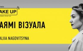 """Наталія Наговіцина: """"Маямі візуала"""" - ексклюзивна трансляція на ONLINE.UA"""