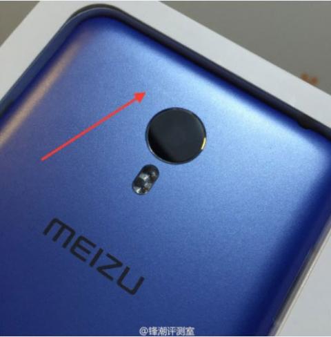 Корпус Meizu Blue Charm Metal буде зроблений з магнієво-алюмінієвого сплаву (1)