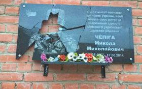 В Полтаве вандалы вновь атаковали мемориальные доски героям АТО: появились фото