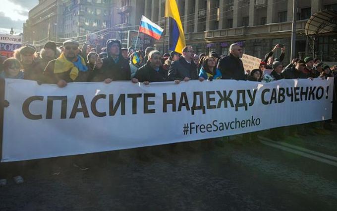 В Москве разогнали пикет в поддержку Савченко: опубликовано фото