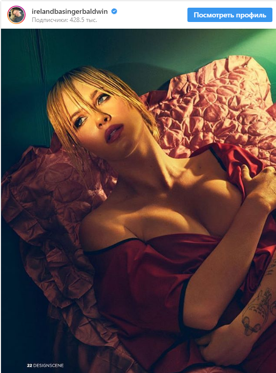 Алек Болдуин раскритиковал откровенные фото своей дочери (3)