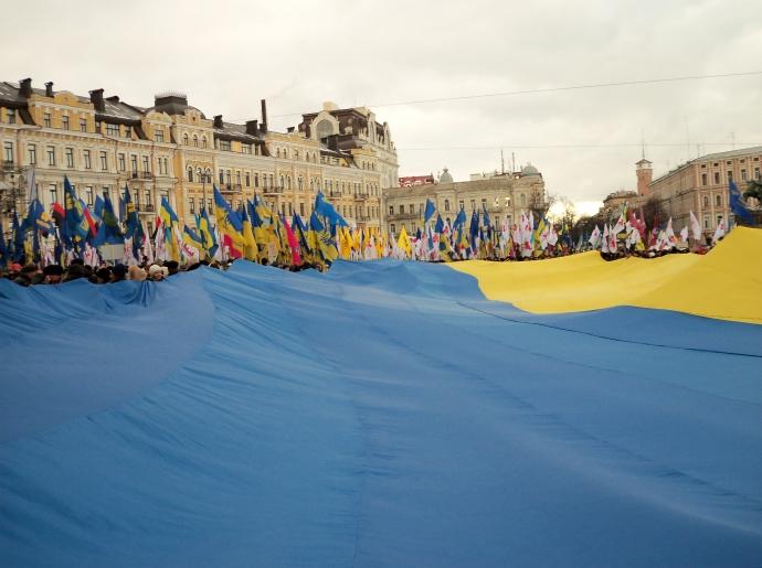 Сегодня - День соборности Украины