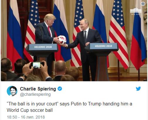 Путин сделал Трампу неожиданный подарок: появилось фото (1)