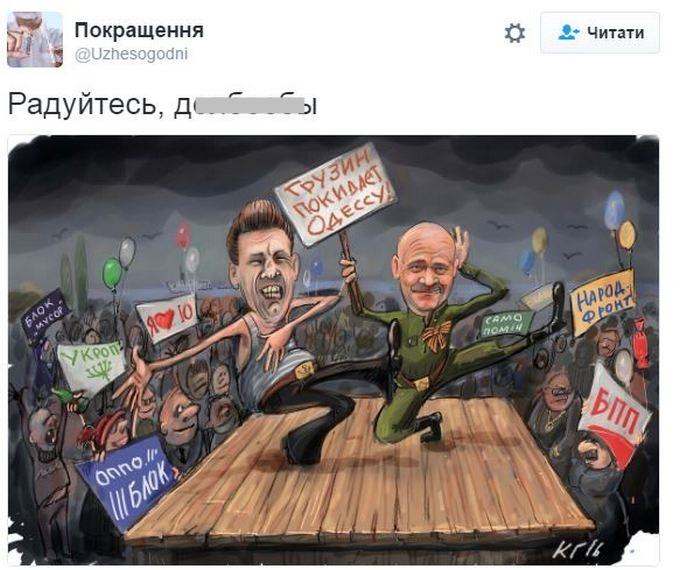 Из-за отставки Саакашвили сеть взорвалась ироническими фотожабами (3)