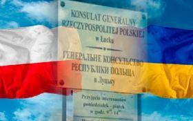 Обстрел Генконсульства Польши: в Украине объяснили главный страх