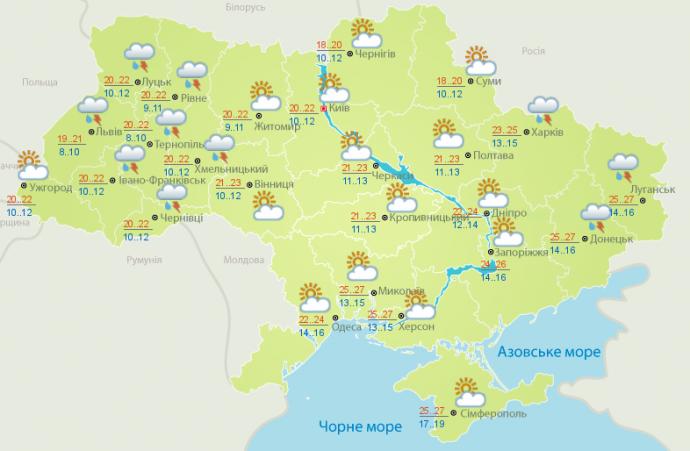 Прогноз погоды на выходные дни в Украине - 15-16 июля (1)