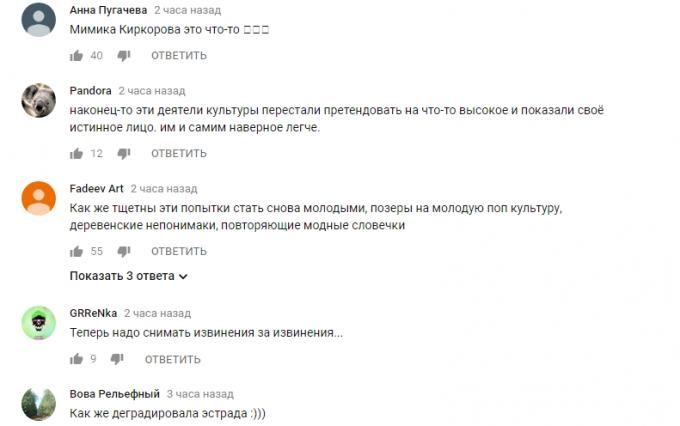 """""""Простите тупых артистов"""": Киркоров и Басков опубликовали еще один шокирующий клип (1)"""