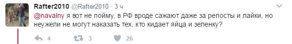 Соперника Путина залили зеленкой, сеть взбудоражена: появились фото и видео (5)