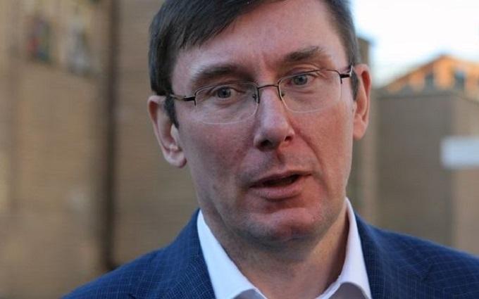 Луценко забезпечив головними прокурорами одразу три області: з'явилися фото