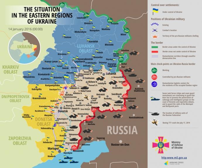 Карта АТО станом на 14 січня