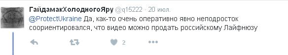 Вбивство Шеремета: соцмережі обурили пропагандисти Путіна на місці трагедії (4)