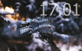 Прогноз погоди в Україні на 17 січня