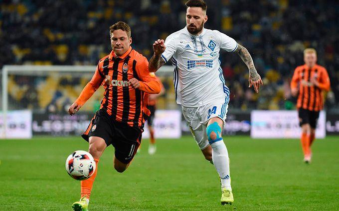 Золотий дубль: Шахтар переміг Динамо в битві за Кубок України - опубліковано відео