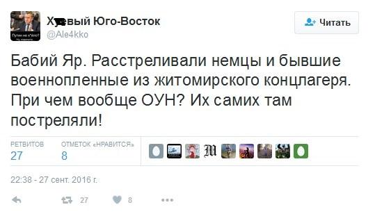 Жорсткі слова президента Ізраїлю про українців підірвали соцмережі (1)
