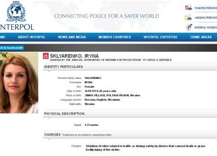 Інтерпол оголосив у розшук Ірину Скляренко, підозрювану у смерті репера Ларсона (1)