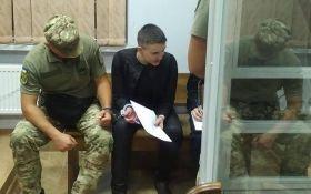 Справа Савченко: суд ухвалив нове рішення