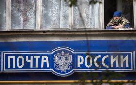 """На клієнтів """"Пошти Росії"""" таємно оформлювали кредити"""