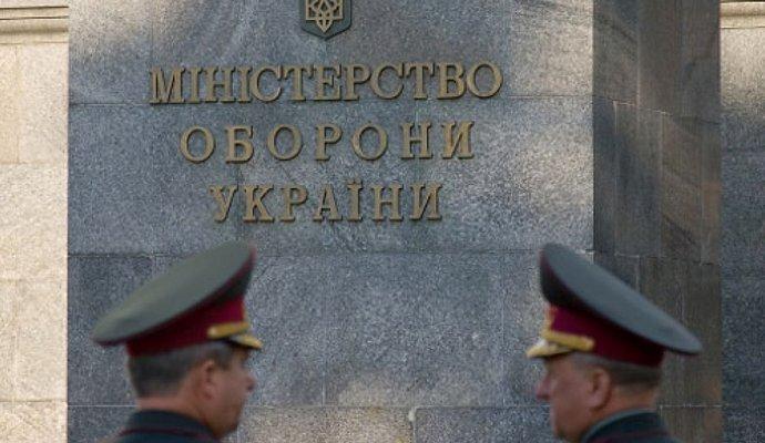 Міноборони України потрапило в трійку лідерів урядових органів за результатами роботи 2015 року