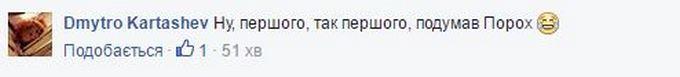 У бойовиків ДНР почалася істерія через ВСУ: стали відомі подробиці (3)