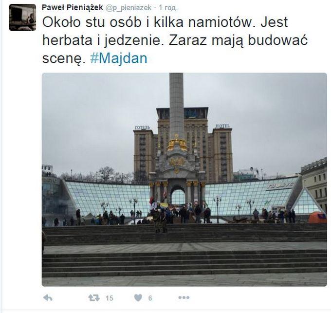 На Майдане остаются палатки: появилось новое фото (1)