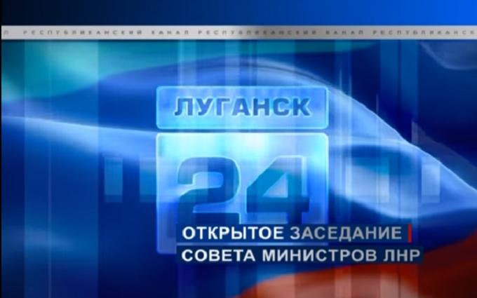 """Мережу підірвало смішне засідання """"уряду ЛНР"""": з'явилося відео"""