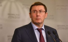 Луценко назвал начало суда над Януковичем своим достижением как главы ГПУ