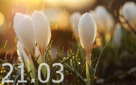 Прогноз погоды в Украине на 21 марта