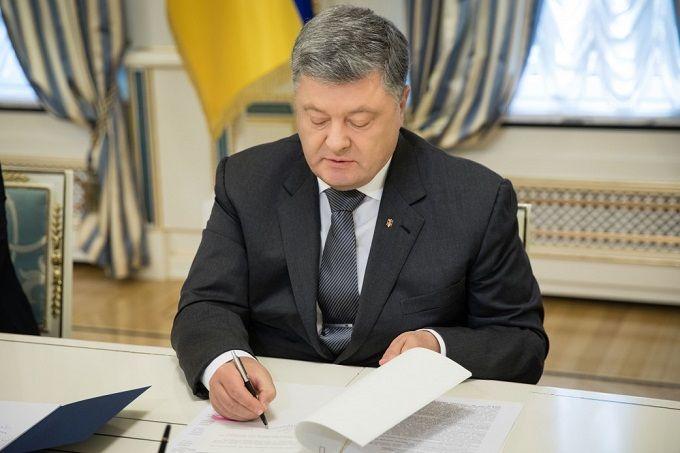 Президент подписал закон о ратификации протоколов №15 и №16 к Конвенции о защите прав человека