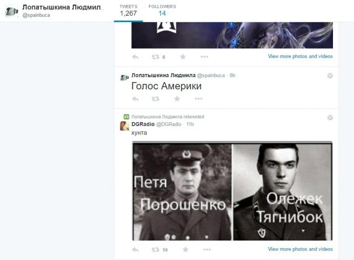 Росія осоромилася з новим фейком про Україну (1)