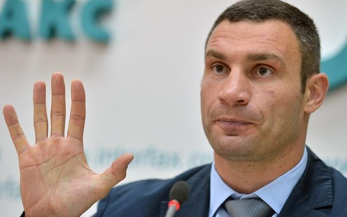 Кличко відмовився від посади в партії Порошенка
