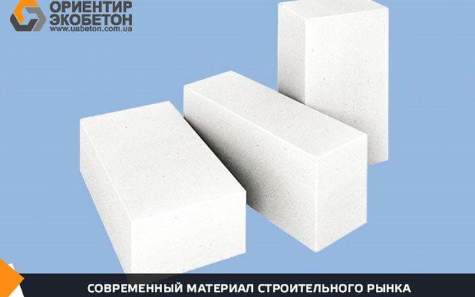 Современный материал строительного рынка